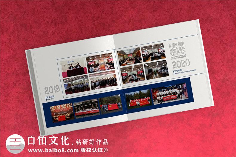 3个高端纪念册设计要点-具有宣传意义的企业纪念册设计方法第3张-宣传画册,纪念册设计制作-价格费用,文案模板,印刷装订,尺寸大小