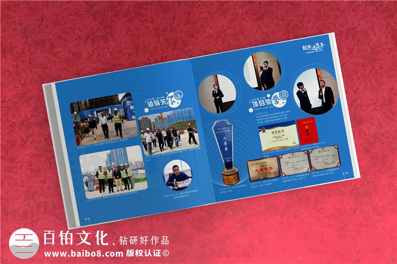 企业纪念册设计步骤-做企业纪念册怎么办第5张-宣传画册,纪念册设计制作-价格费用,文案模板,印刷装订,尺寸大小