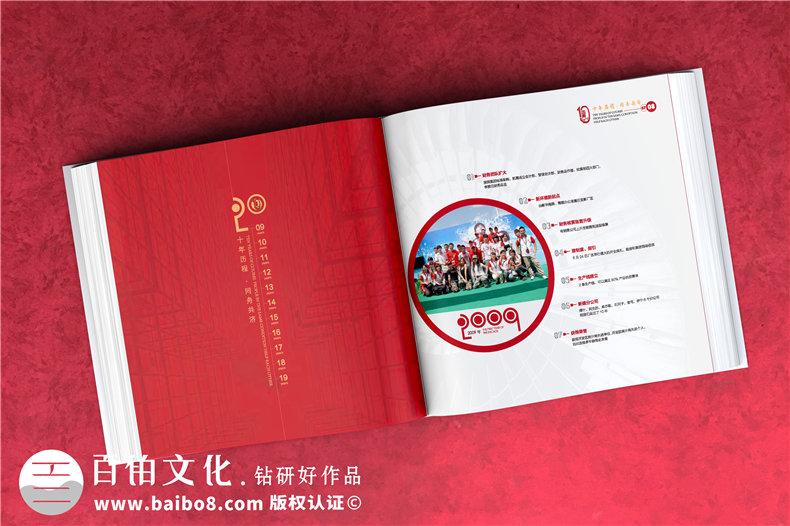纪念册定制-纪念册创意排版与设计的方法总结第2张-宣传画册,纪念册设计制作-价格费用,文案模板,印刷装订,尺寸大小