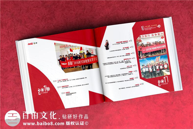 纪念册定制-纪念册创意排版与设计的方法总结第5张-宣传画册,纪念册设计制作-价格费用,文案模板,印刷装订,尺寸大小