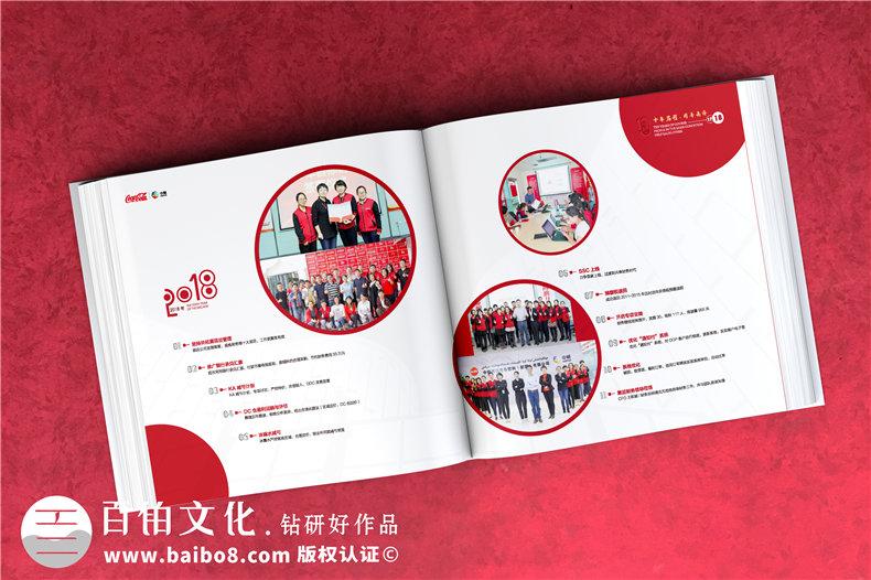 周年画册设计-做集团公司十周年庆纪念册哪家好