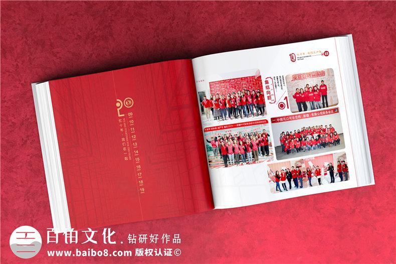 纪念册定制-纪念册创意排版与设计的方法总结第7张-宣传画册,纪念册设计制作-价格费用,文案模板,印刷装订,尺寸大小