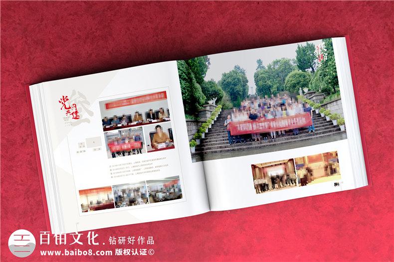 建党100周年纪念册-制作献礼建党一百周年画册的设计方案