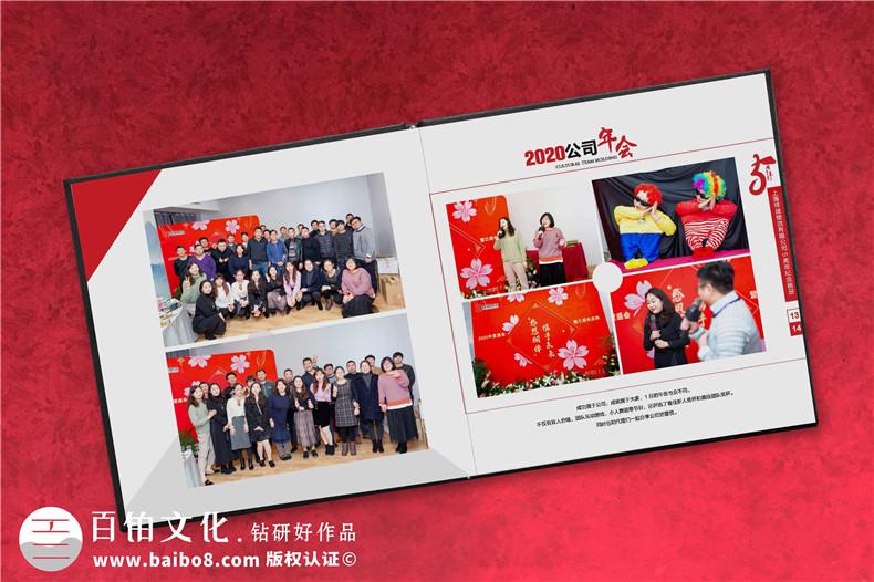 企业纪念册创意设计方法-科学指导企业周年庆纪念册设计工作第7张-宣传画册,纪念册设计制作-价格费用,文案模板,印刷装订,尺寸大小