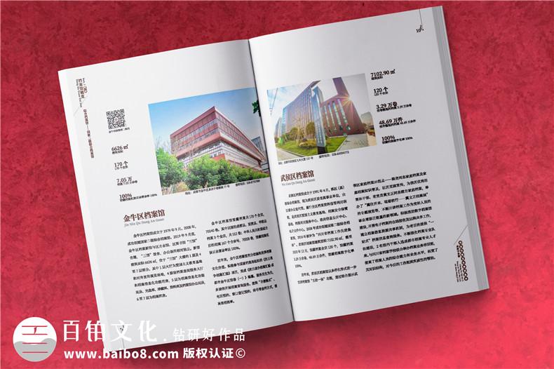 企业纪念册设计要关注的要点