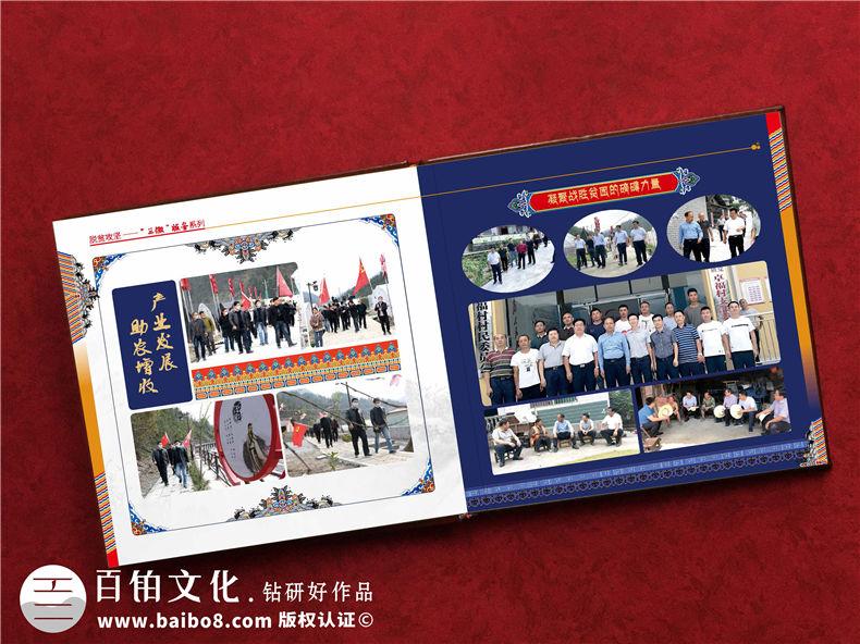 脱贫攻坚成绩展示画册-扶贫工作队员留念证书纪念册之领导关怀篇