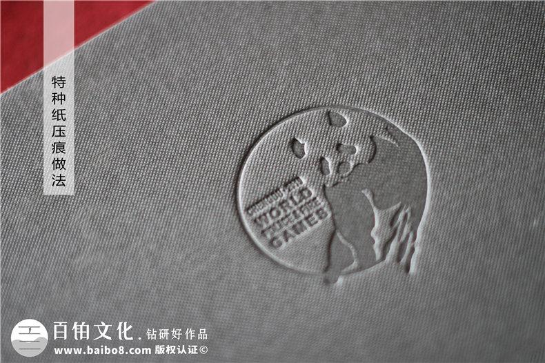 运动会纪念画册设计-大型体育赛事记录存档摄影留念图册制作
