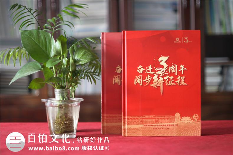 企业活动纪念册设计要表现什么内容-有哪些方面第1张-宣传画册,纪念册设计制作-价格费用,文案模板,印刷装订,尺寸大小