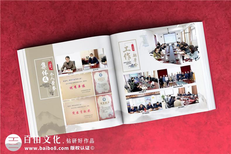 企业纪念册的内容规划和方案设计-主要有哪些项目