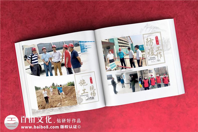 土木工程建设纪实画册-施工企业项目完工工程宣传画册