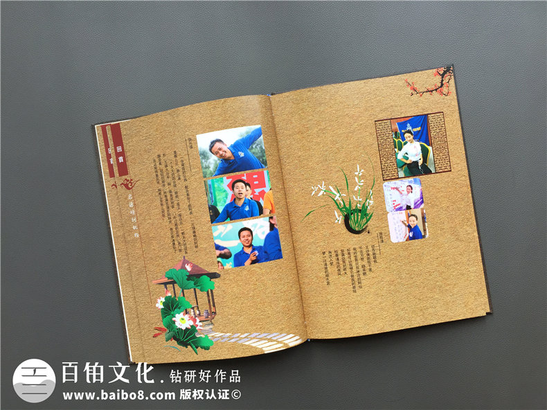 集团公司培训结业纪念册设计制作-团队拉练留念相册