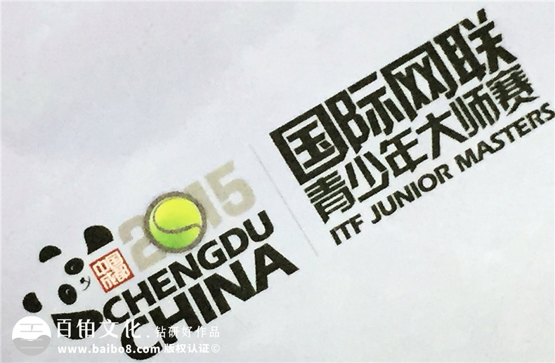 青少年网球大师赛纪念画册-团体活动纪念册定制