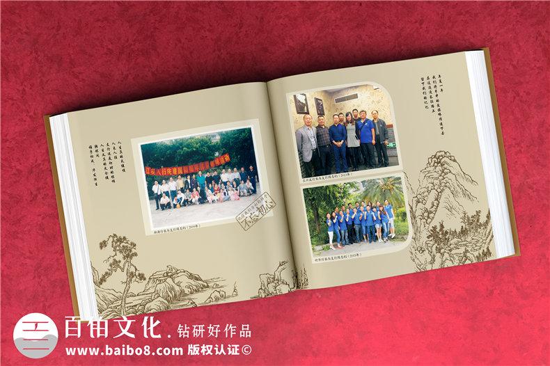 公司成立30周年纪念册设计之人民银行江岸支行