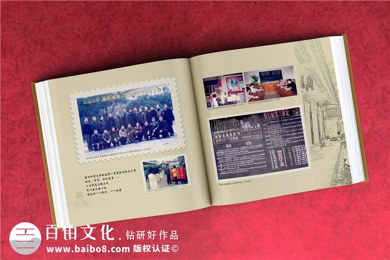企业周年纪念册的主要内容 企业纪念册的内容
