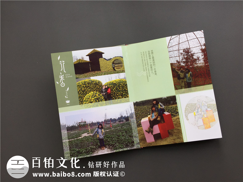 二十周年结婚纪念册-相爱二十年纪念相册