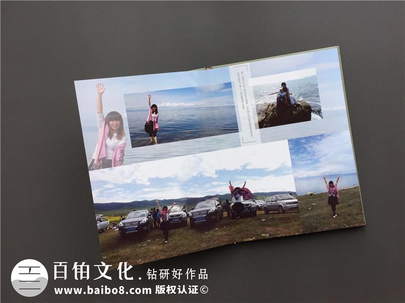二十周年结婚纪念册|相爱二十年纪念相册