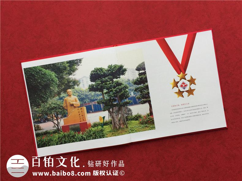 周年校庆纪念画册制作 设计学校校庆画册记录那些年母校的峥嵘岁月!