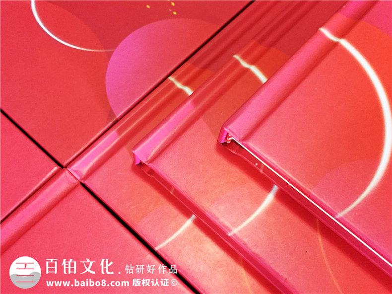 第三届健和孝爱文化节纪念册定制-公司活动纪念