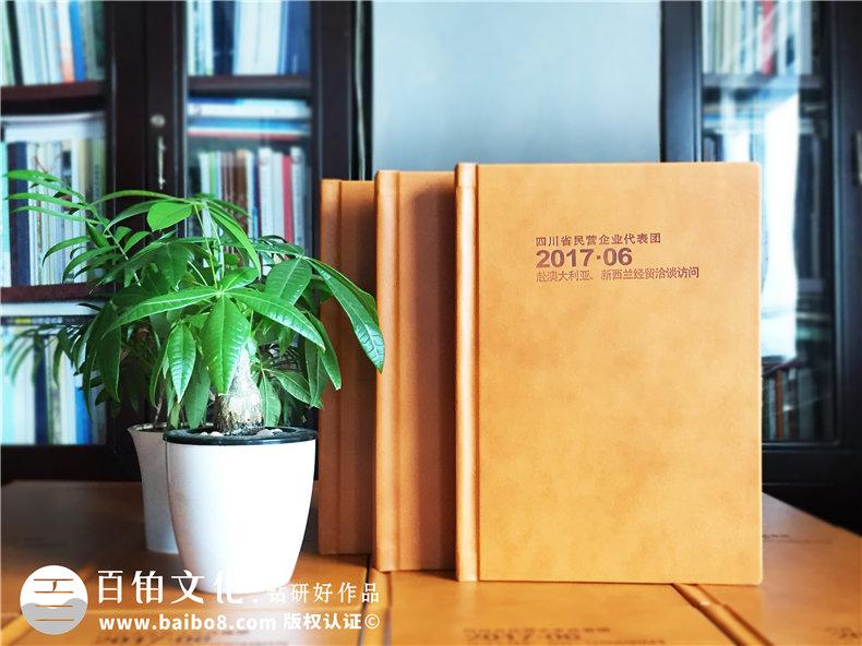企业代表团出国考察纪念册定制-培训学习留念相册