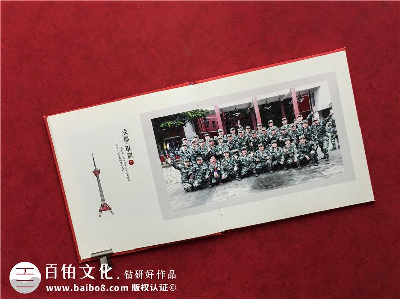 单位培训纪念册设计制作-四川省优秀干部培养计划留念相册影集