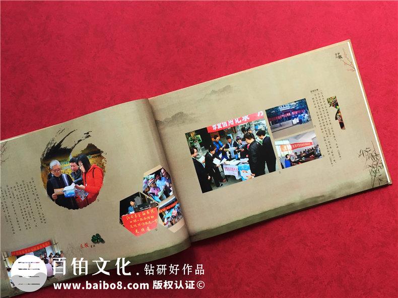 企业发展纪念册设计_公司周年庆相册制作