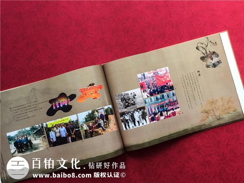 企业发展纪念册设计-公司周年庆相册制作-中国银行江安支行30周年