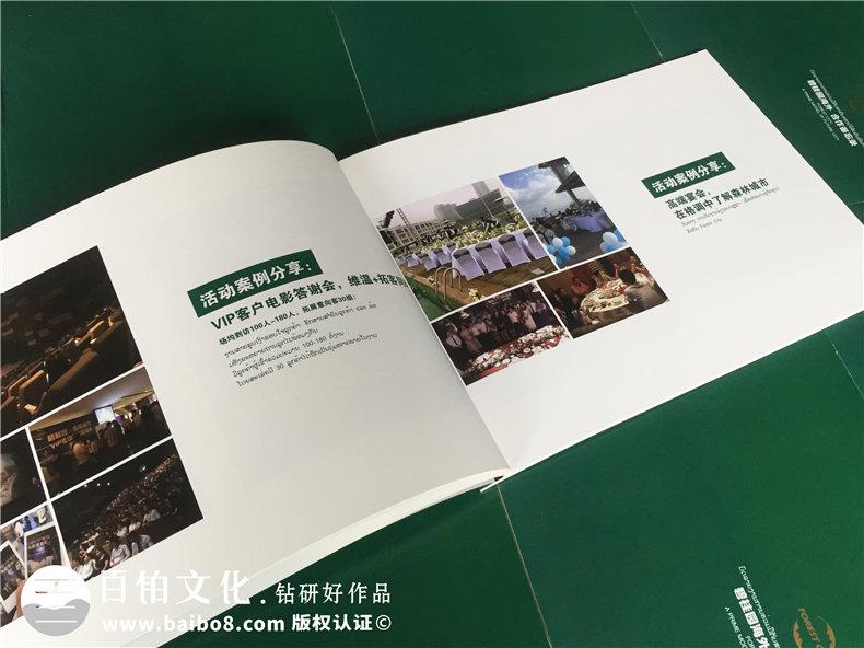 公司培训纪念册-企业活动相册制作-碧桂园地产