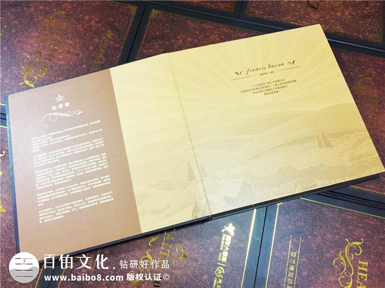 企业年会纪念册-公司表彰大会相册-百万精英珍藏