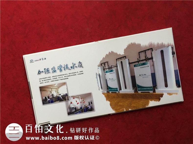 公司重大项目纪念册-扶贫工程纪念相册制作