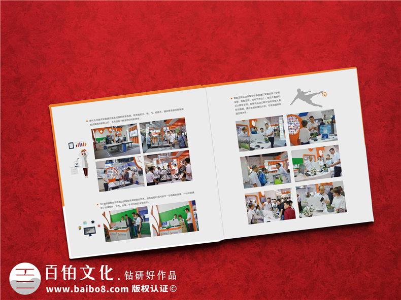 企业展览会活动纪念册设计-会展公司画册制作
