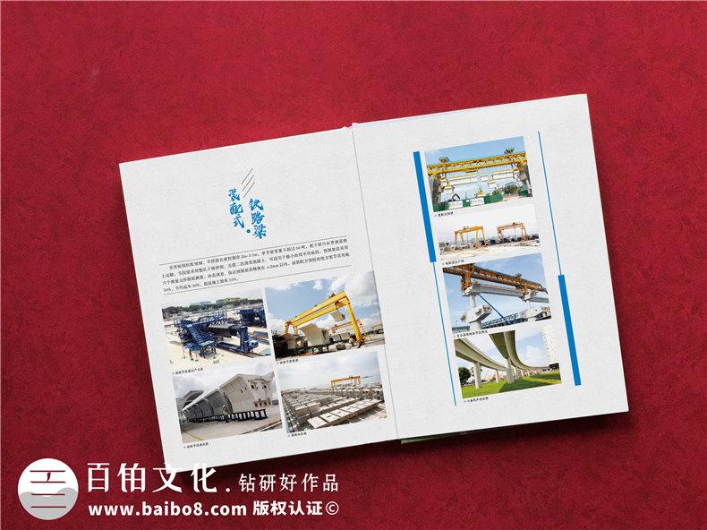 企业纪念册:制作一本项目纪念册,珍藏项目工程中的血汗艰辛!