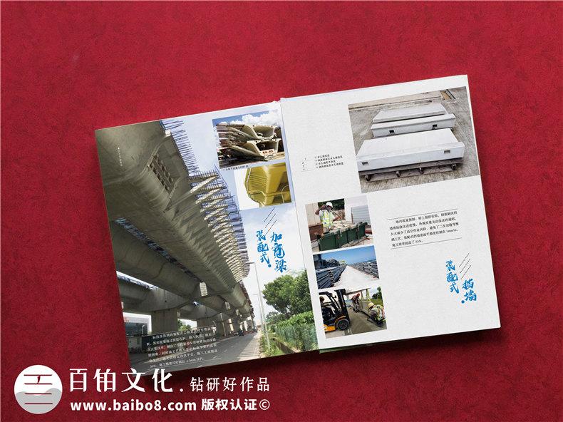 【工程项目竣工纪念相册】铁路轨道桥梁施工留念册,结构展示相册