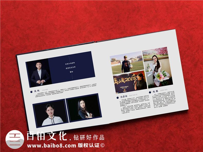 高端企业周年庆画册设计制作方案赏析,布面烫金纪念相册经典之作