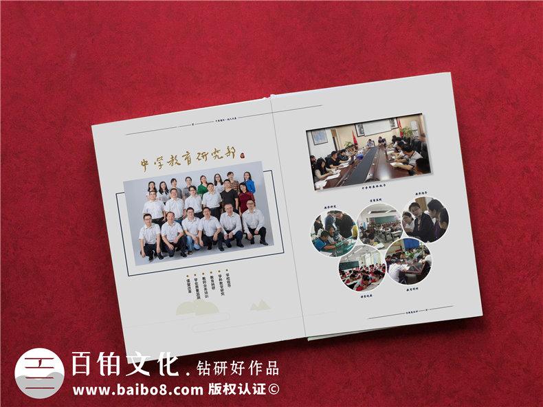 企业周年文化册-为单位50周年庆典活动做一本纪念画册
