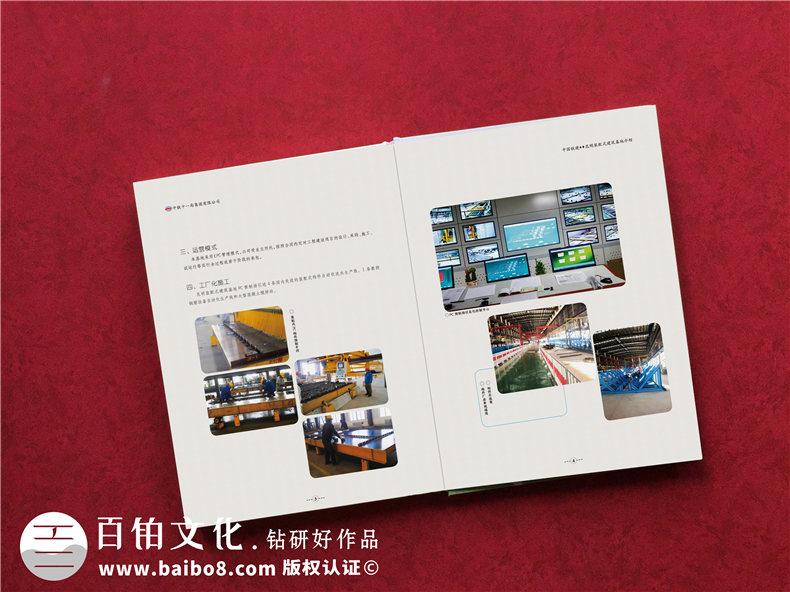 【项目纪念相册】项目建设竣工之后做一本留念画册,泪和欢喜!