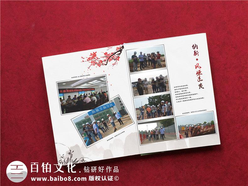 用水晶相册纪念项目工程施工的这两年,记录汗水,展现辉煌成就