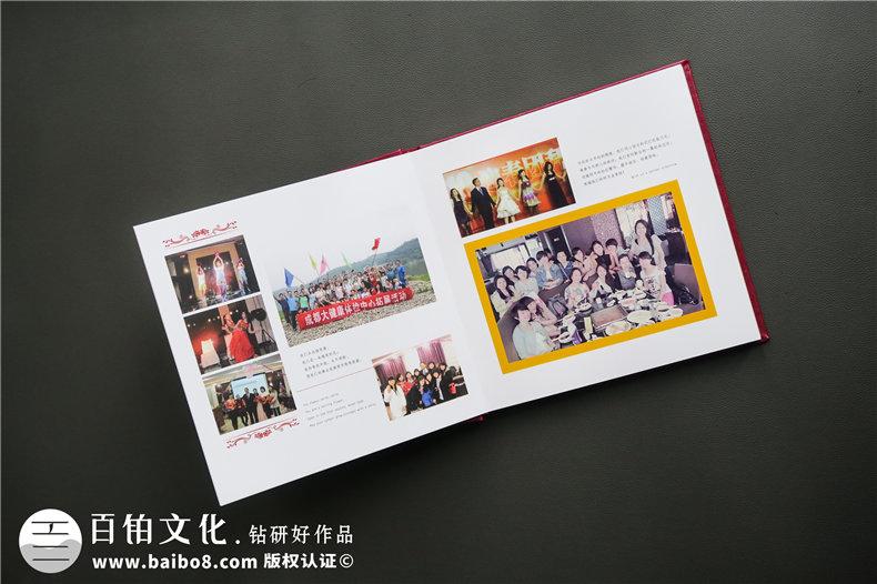 公司年度总结影集-年末单位为功勋员工颁奖做的皮面精装纪念相册!