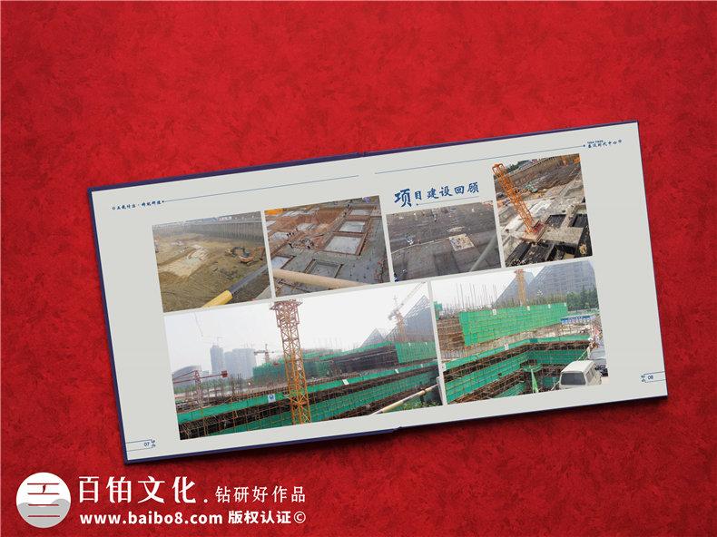 项目纪念册设计 在工程项目纪念册制作有哪些版块内容?