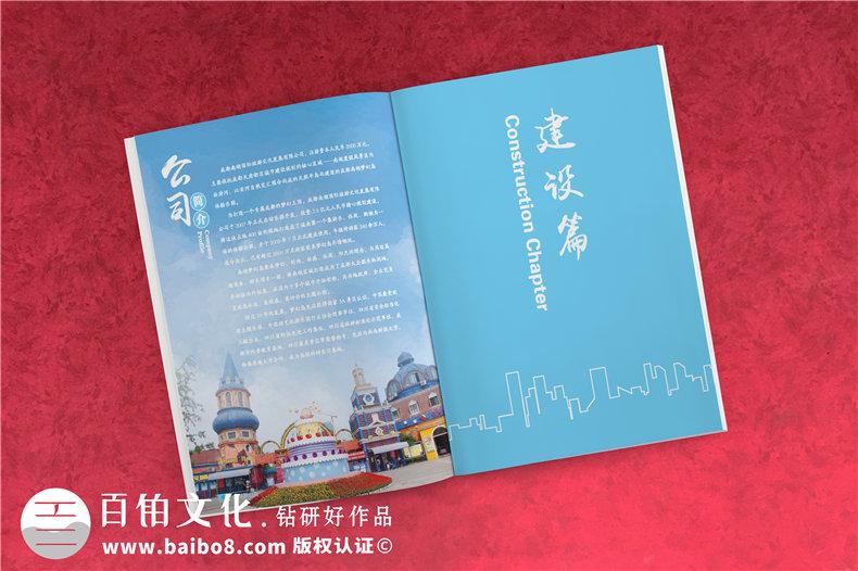 科技企业周年庆典活动纪念册制作-将企业周年庆典活动记录在册第3张-宣传画册,纪念册设计制作-价格费用,文案模板,印刷装订,尺寸大小