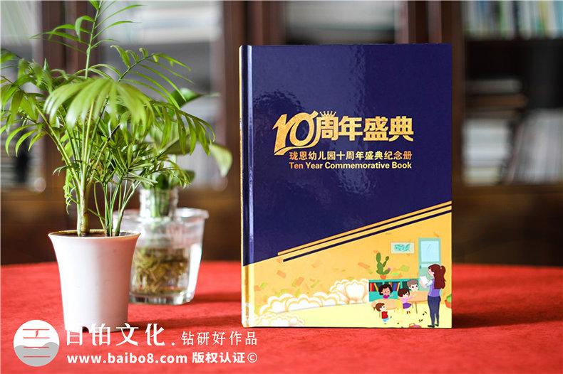 学校校庆画册设计需要的素材第1张-宣传画册,纪念册设计制作-价格费用,文案模板,印刷装订,尺寸大小