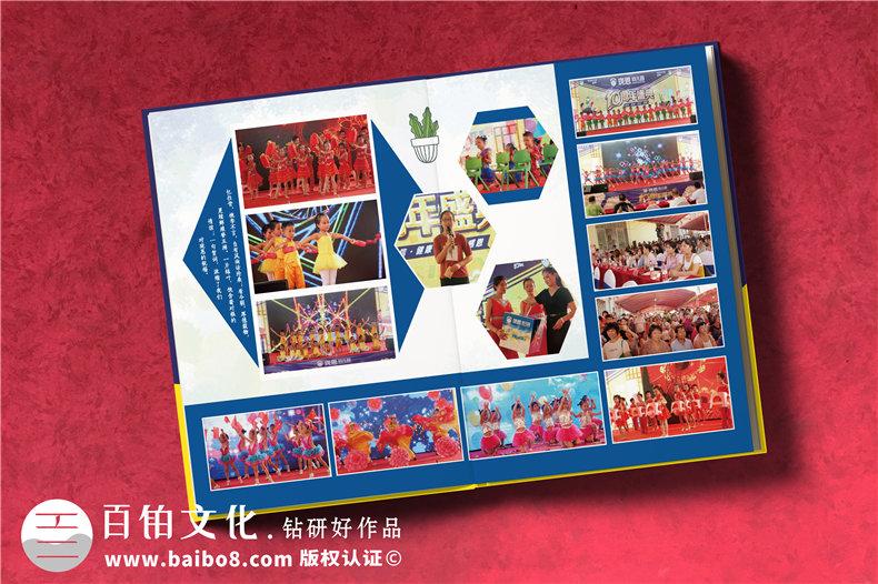 校庆十周年纪念册设计方案-东莞幼儿园庆典晚会活动照片做相册影集