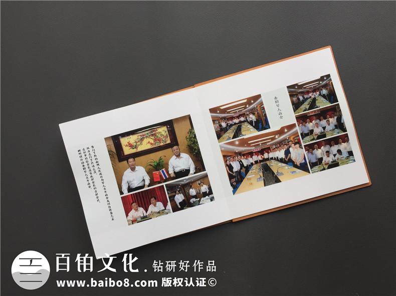 制作一本旅行纪念册-为生活带来更多的仪式感第3张-宣传画册,纪念册设计制作-价格费用,文案模板,印刷装订,尺寸大小