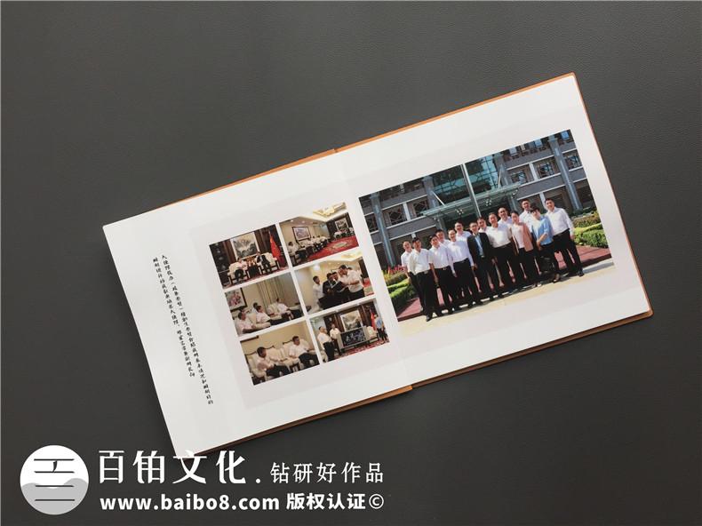 单位重大活动出国考察纪念册,团队组织旅行留念相册影集制作