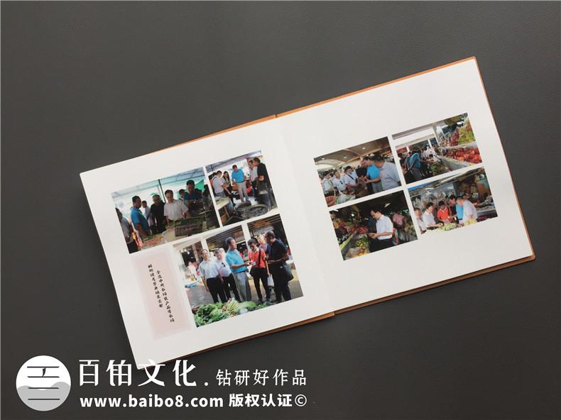 黔西南州出国考察纪念册|成都旅游画册定制