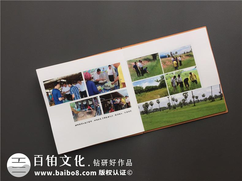 制作一本旅行纪念册-为生活带来更多的仪式感第2张-宣传画册,纪念册设计制作-价格费用,文案模板,印刷装订,尺寸大小