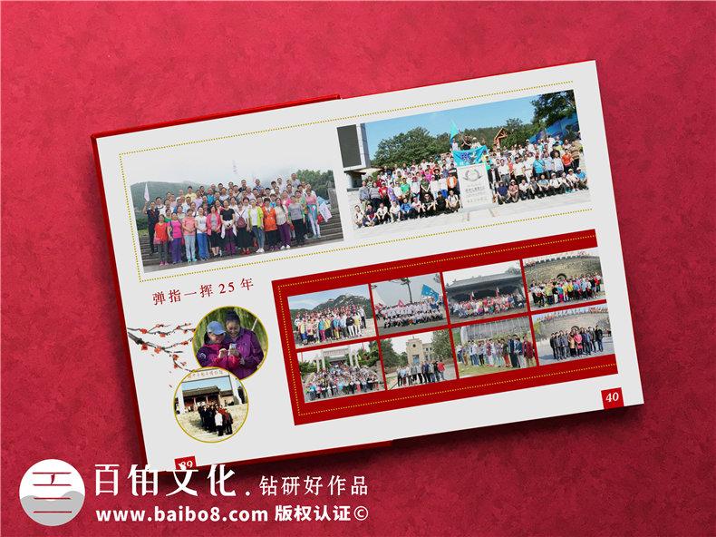 单位周年庆出本老照片册回忆录-公司做25周年企业画册送员工和团队
