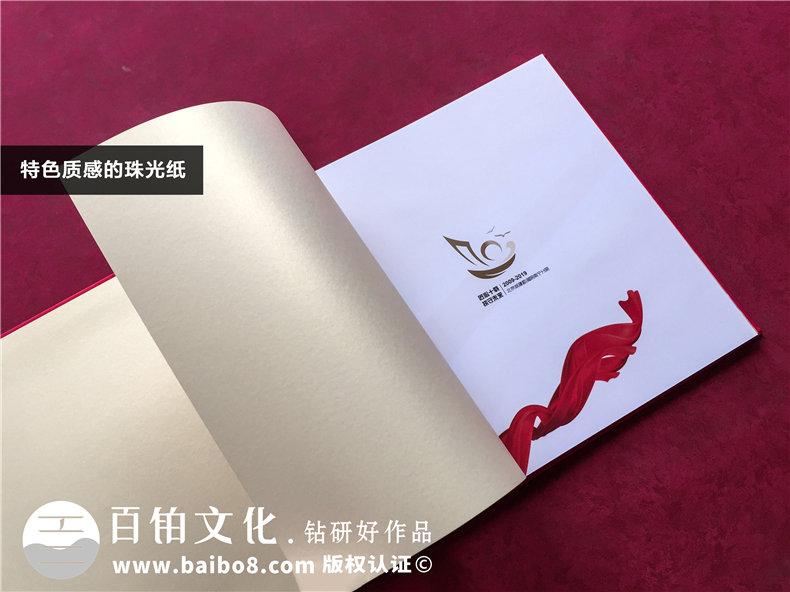 紀念冊企業畫冊印刷【知識分享】