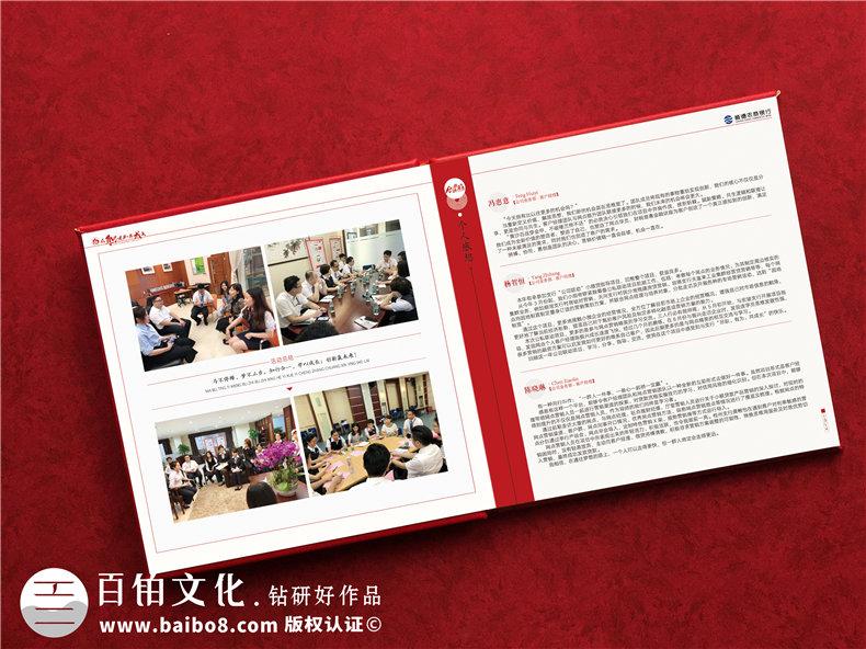 银行公私联动项目纪念册案例模板-支行活动总结汇报画册怎么做?