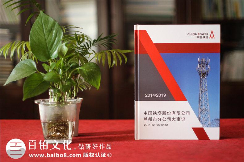 纪念册设计风格-现代化的纪念册设计方法