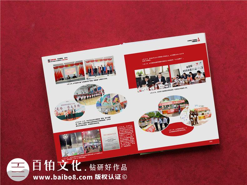 周年庆画册设计公司哪家好-哪里可以做单位二十周年庆纪念册
